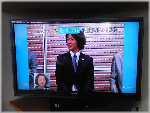 テレビ46