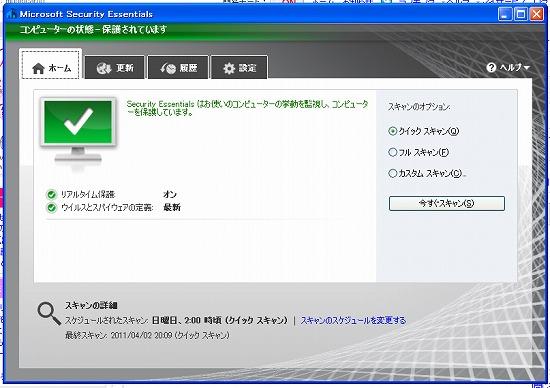 s-20110406 00145