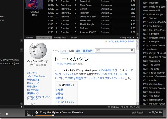 20110910 02256