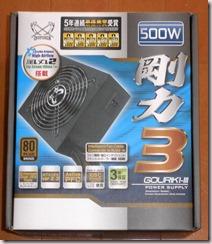 P8160022