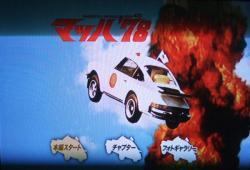 2009_01070001.jpg