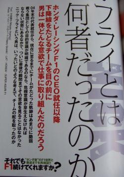 2009_01150006.jpg