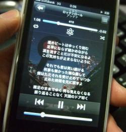 2009_03270011.jpg