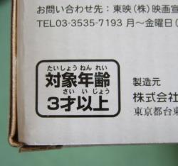 2009_05240012.jpg
