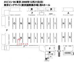 hobicon_map.jpg