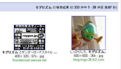 modeli_hit.jpg