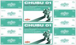 s_chubu_pk2.jpg