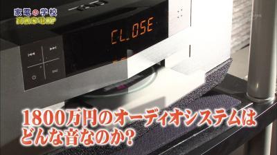 BSjapan TAD 高級オーディオ01