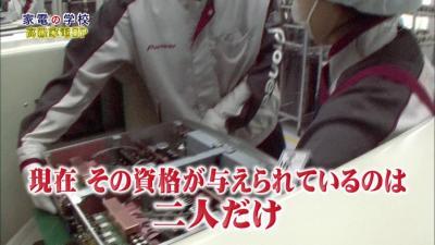 BSjapan TAD 高級オーディオ 10