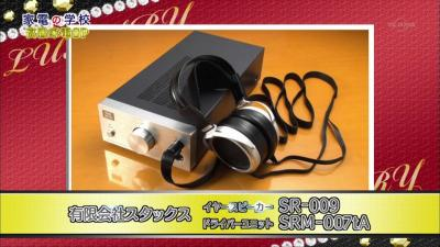 14 BSjapan TAD 高級オーディオ