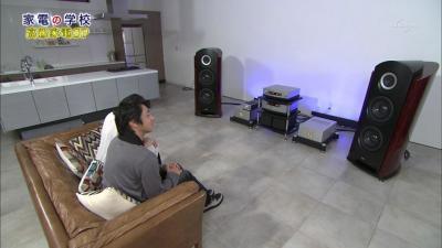 16 BSjapan TAD 高級オーディオ