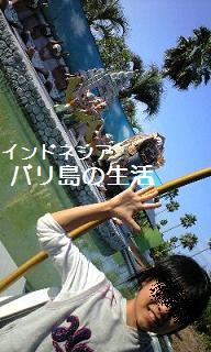 090921_0014.jpg
