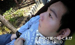 090921_0050.jpg