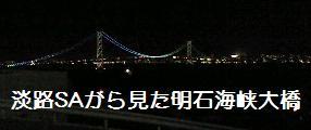 090921_0121.jpg