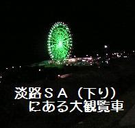 090921_0122.jpg