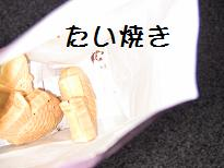 090921_0133.jpg