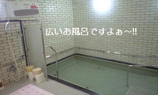 090922_0141.jpg