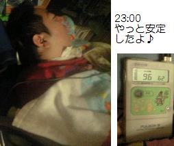 091023_00.jpg