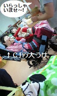 091023_0019.jpg