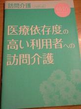 091027_0011.jpg