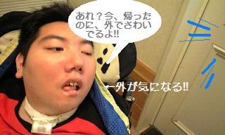 091027_0018.jpg