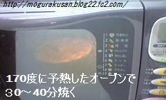 091110_005.jpg