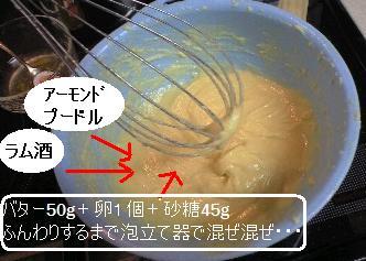 091110_006.jpg