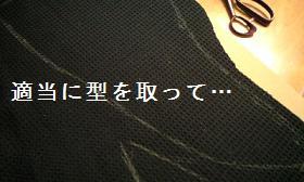 091120_0011.jpg