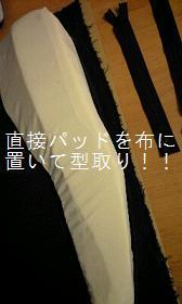 091120_0012.jpg