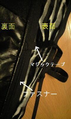 091121_0002.jpg