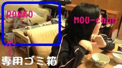 091123_0012.jpg