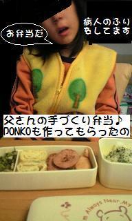091124_0005.jpg
