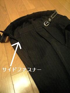 スーツ_1003
