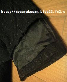 スーツ_1005