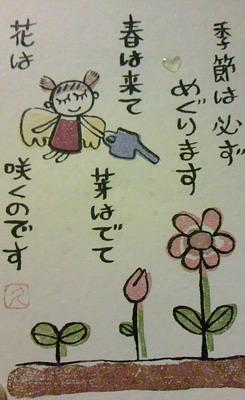 110425_1930~01