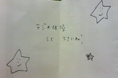 110425_1931~03
