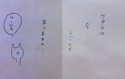 110425_1931~02