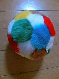 ハニーのボール