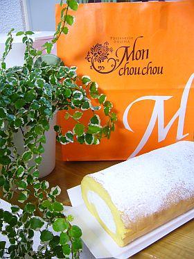 モンシュシュ オレンジのカミバッグ