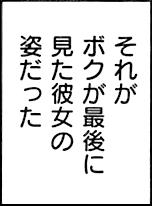20081216000453