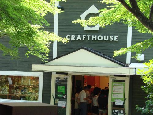 クラフトハウス