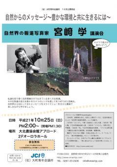 2009-10-16_121801.jpg