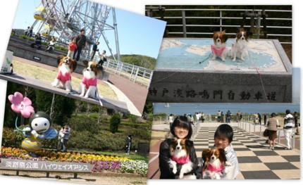 2009-03-22-1.jpg