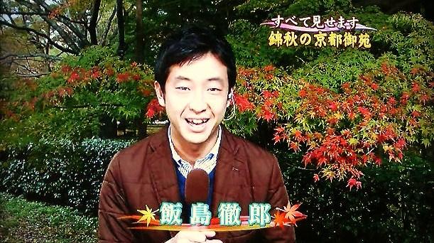 岡山モモのアナ NHK