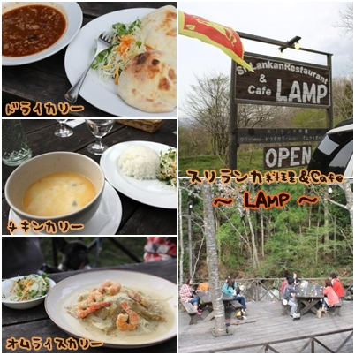 スリランカ料理&cafe