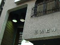 2009_11160013.jpg