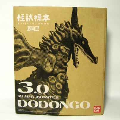 ドドンゴ 002
