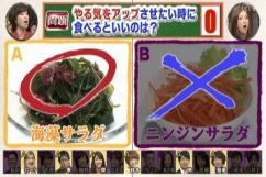 海藻サラダとニンジンサラダ