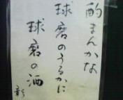 20090508224709