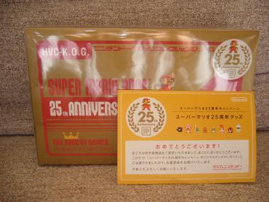 まりおP1010794_convert_20110228110422